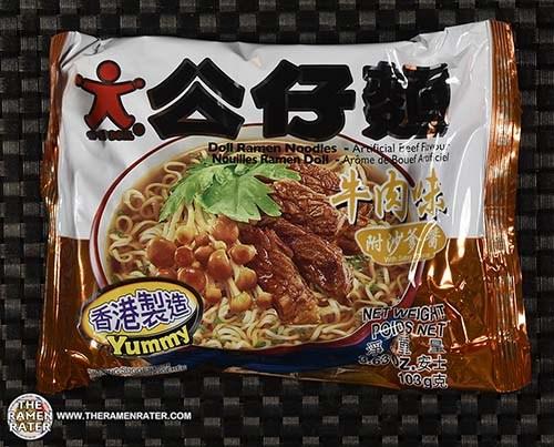 #3896: Doll Ramen Noodles Artificial Beef Flavour - Hong Kong