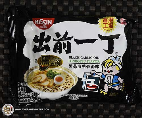 #3899: Nissin Demae Ramen Black Garlic Oil Tonkotsu Flavor - Hong Kong