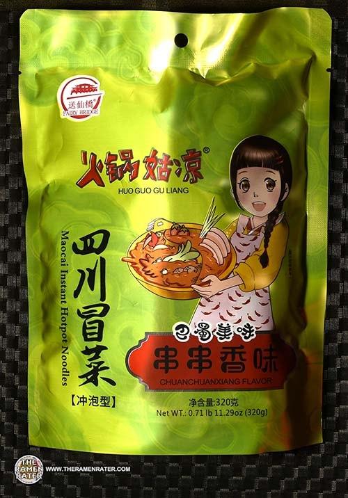 #3903: Fairy Bridge Huo Guo u Lang Maocai Instant Hotpot Noodles Chuanchuanxiang Flavor - China