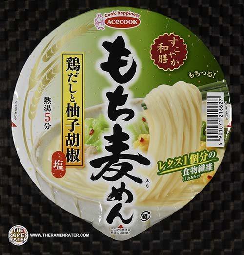 #3910: Acecook Mochi-Mugu Yuzukosho Chicken - Japan