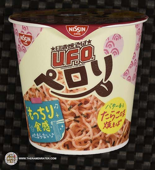 #3919: Nissin U.F.O. Butter Tarako Yakisoba - Japan
