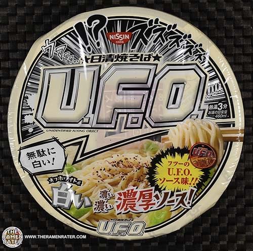 #3888: Nissin U.F.O. Yakisoba White - Japan