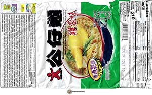 #3891: Doll Ramen Noodles Artificial Chicken Flavour - Hong Kong