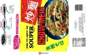 #3944: Souper Chow Mein With Soup Stock - United States
