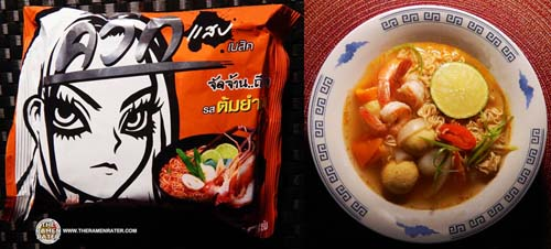 The Ramen Rater's Top Ten Thai Instant Noodles Of All Time 2021 Edition