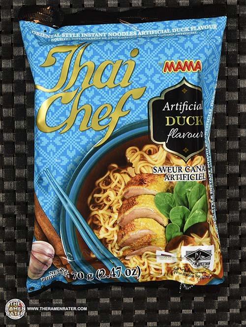 #3952: Thai Chef Artificial Duck Flavour - Thailand