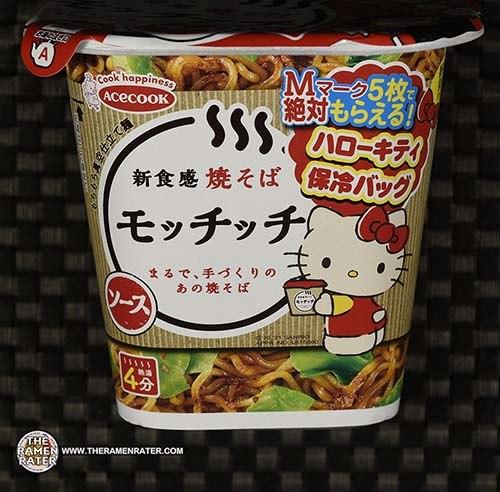 #3950: Acecook Yakisoba Mocchi Cchi Hello Kitty Edition - Japan