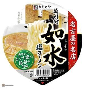 #3951: Sugakiya Foods Josui Shio Ramen - Japan