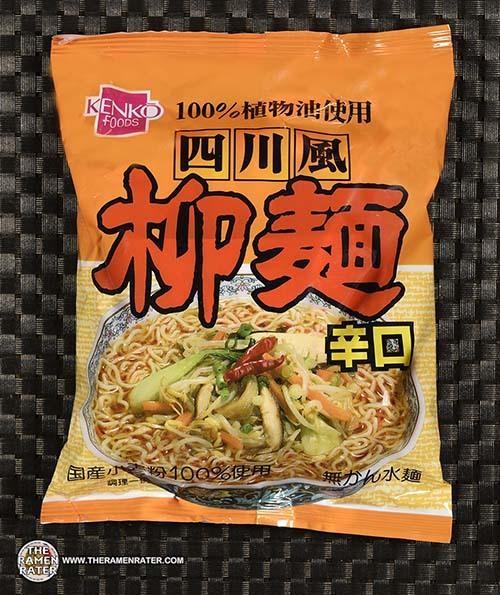 #398: Kenko Foods Shisen Style Spicy Noodle - Japan