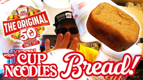 Nissin Cup Noodles Bread #ramenbread #UseYourNoodleContest