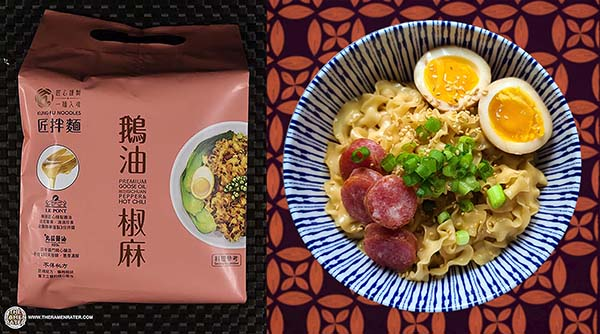 Kung Fu Noodles Premium Goose Oil With Sichuan Pepper & Hot Chili