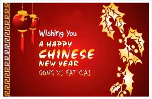 Online Free Happy New Year in Chinese Greetings Card HD