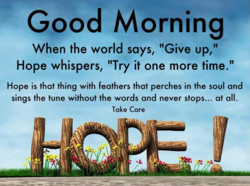 Good Morning Quotes Positive