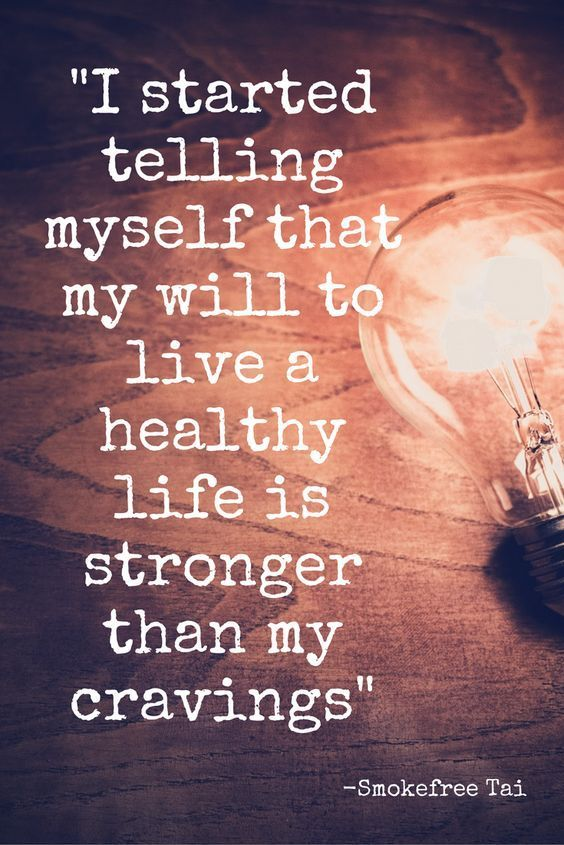 Motivational Weight Loss Quote Wallpaper Best Encouraging Weight Loss Quotes