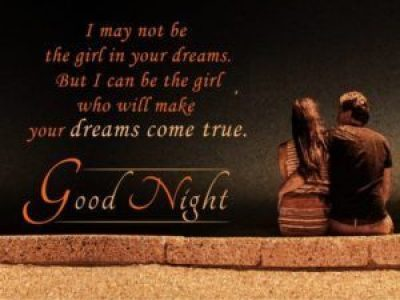 Good Night Quotes for Her Images