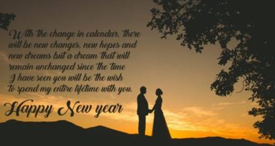 New Year Wishes For Special Ones