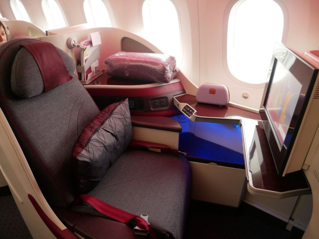 The Business Class seats with Qatar Airways
