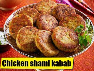 Recipe of Shami Kabab