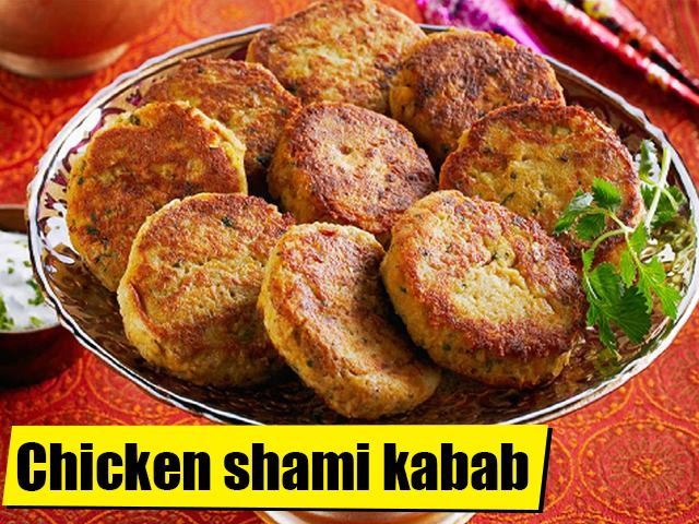 Recipe of Shami Kabab