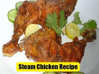 Easy Steam Chicken Recipe