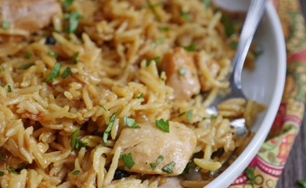 Chicken Tikka Pulao Recipe