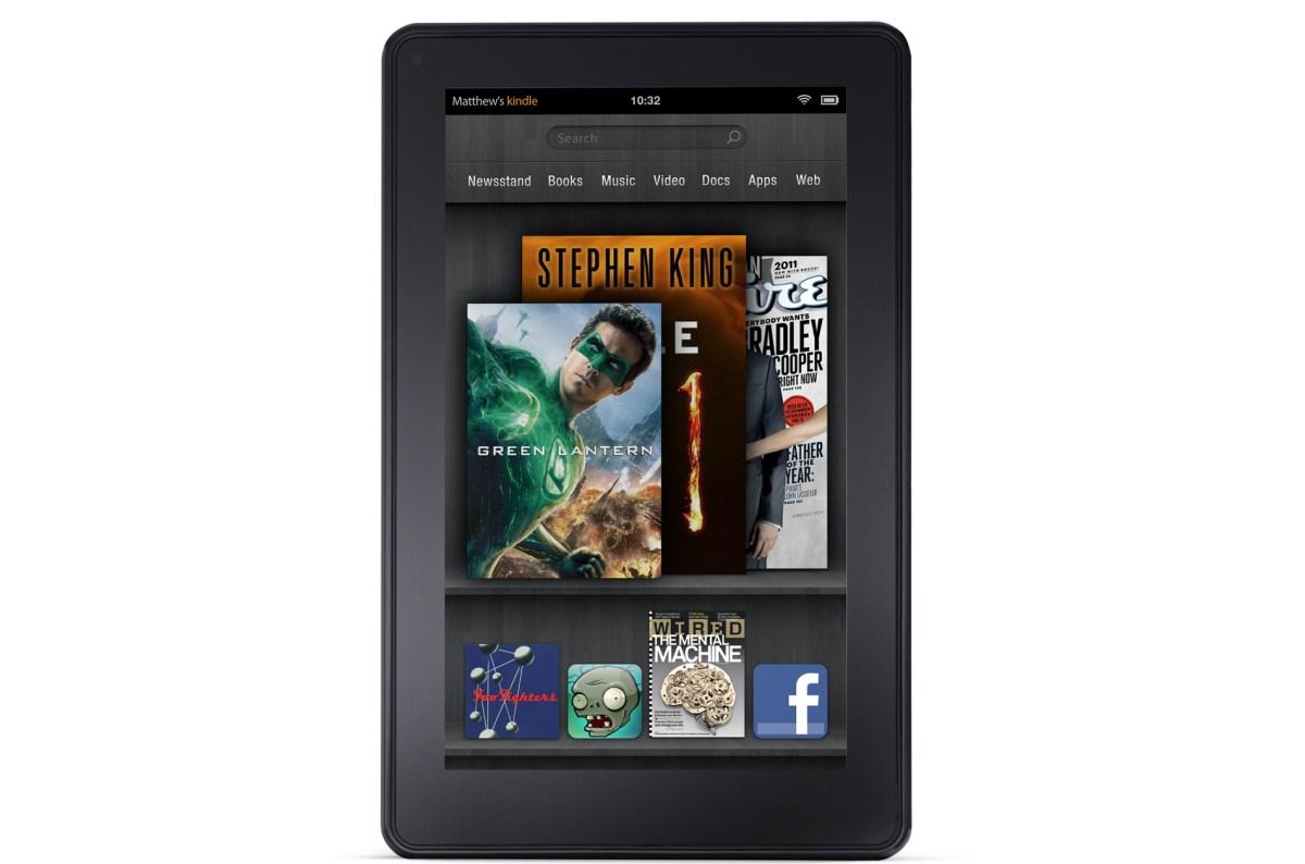 Kindle Fire Home Screen