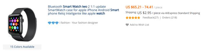 fake apple watch aliexpress