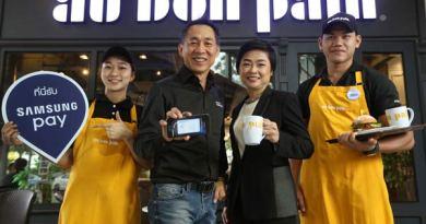 Samsung_Pay_x-Au-Bon-Pain