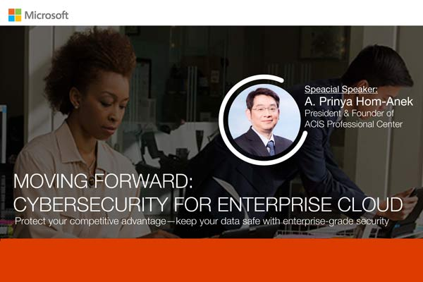 Moving Forward: Cybersecurity for Enterprise Cloud