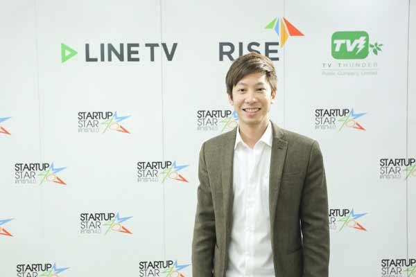 Startup Star