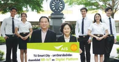TU Smart City