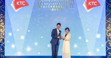 Sales AdvancEAR Award 2017