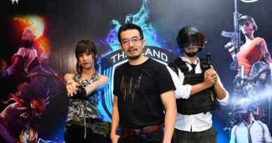 Predator League Thailand