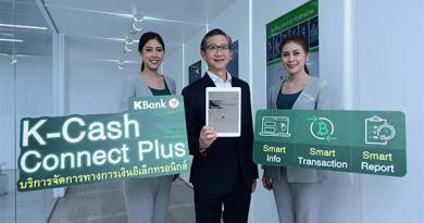 K-Cash Connect Plus