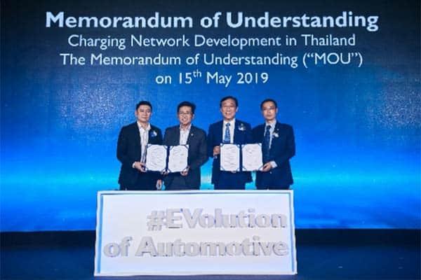 เอ็มจี จับมือ EA พัฒนาสถานีชาร์จ รองรับรถยนต์ไฟฟ้าในไทย
