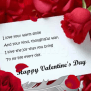 Happy Valentines Day 2019 Quotes Wishes Valentine Love