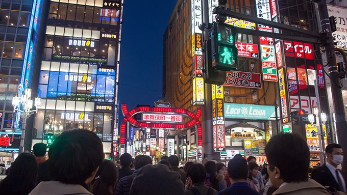 7 days in Tokyo itinerary: what to see, where to go, and more Tokyo travel tips.