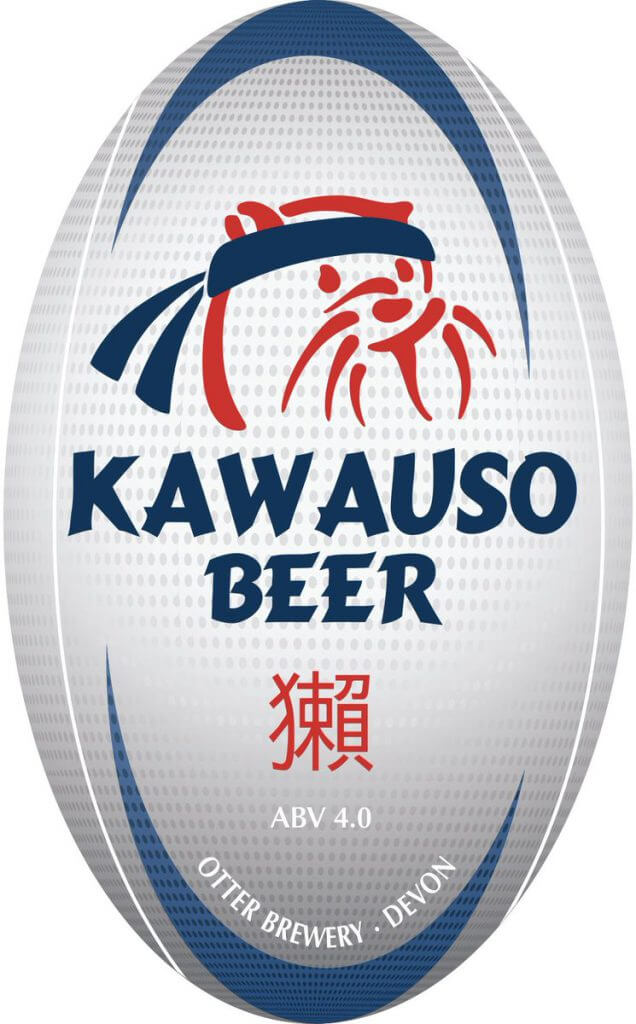 Kawauso Beer from the Otter Brewery , served at The Retreat, Reading