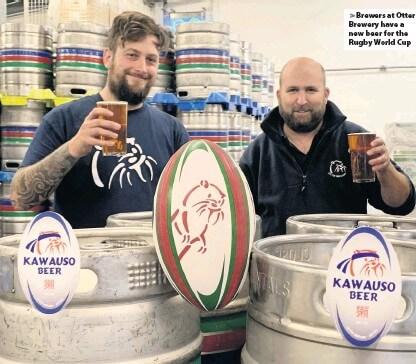 Otter Kawauso Beer at the brewery