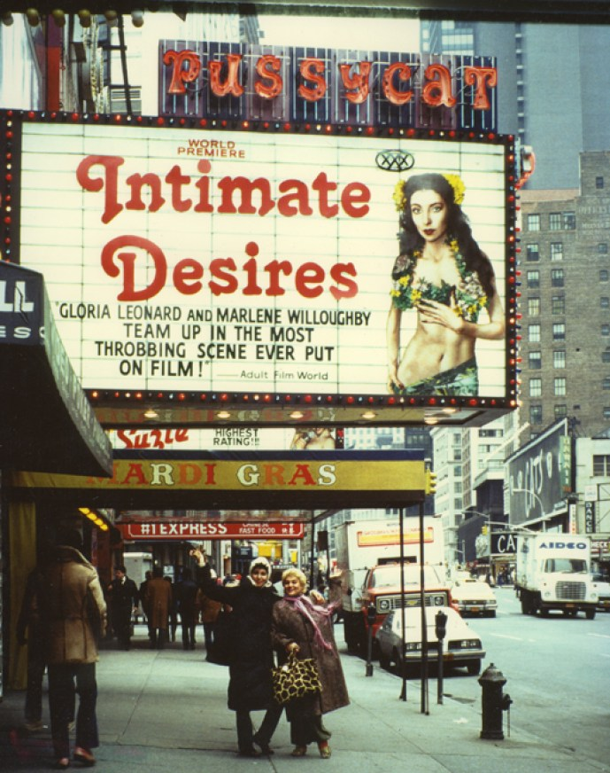 Premiere for 'Intimate Desires' (1979)