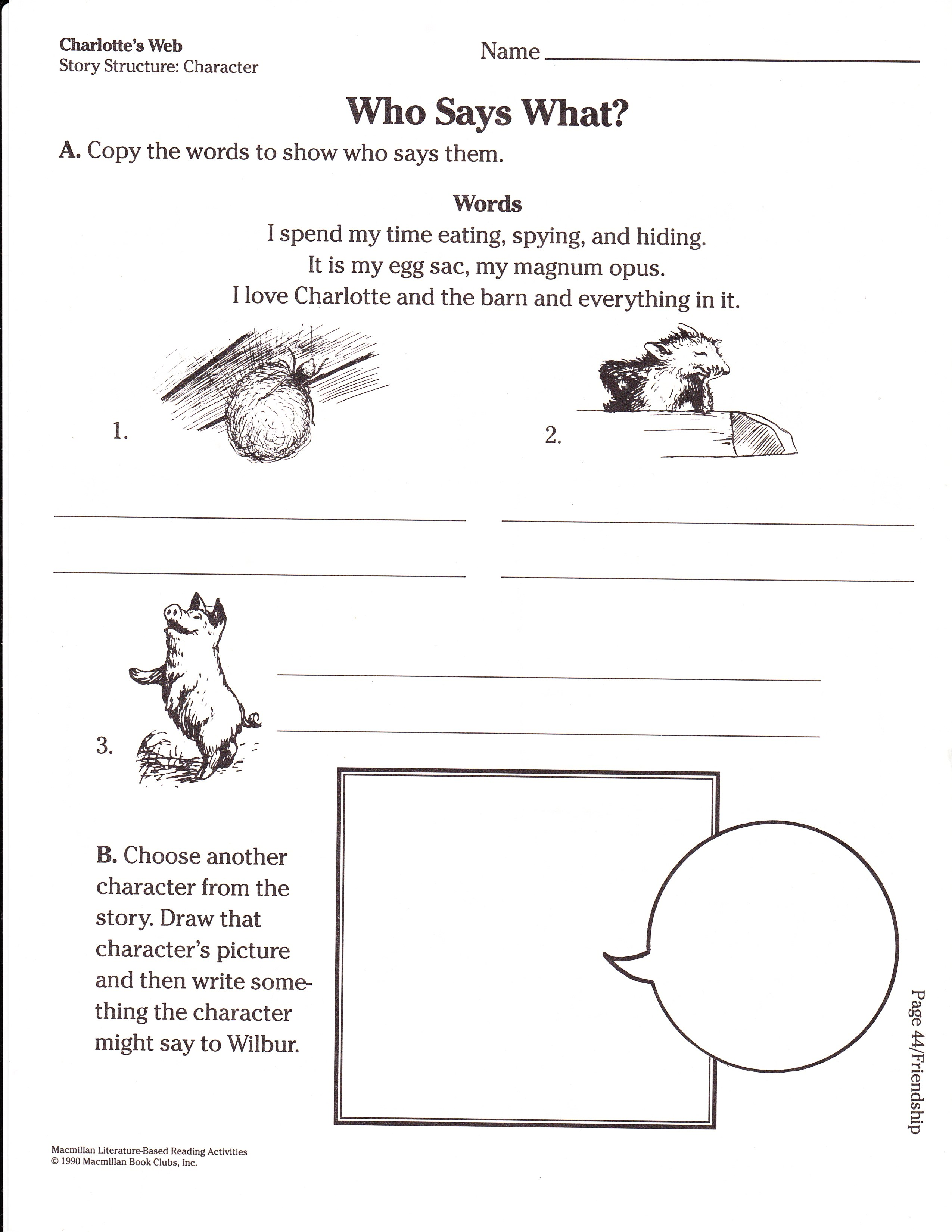 Marcy Mathworks Worksheet Answers Stinks Things Marcy Best Free Printable Worksheets