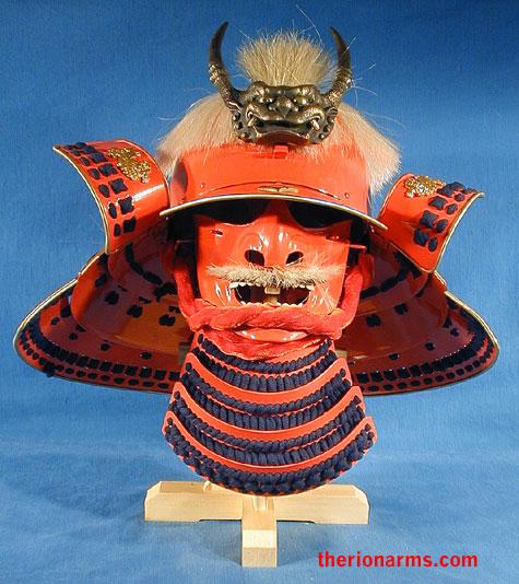 Therionarms Takeda Shingen Kabuto With Mempo