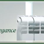 Алуминиев Радиатор IPS Elegance2 H800