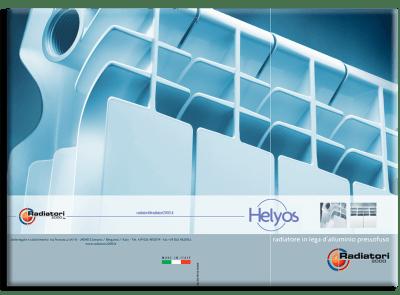 Алум.Радиатор Radiatori 2000 – Helyos 800
