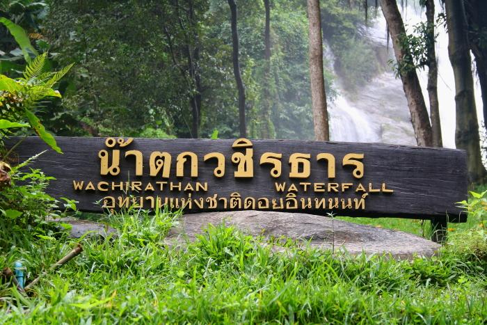 Sign at Wachirathan Waterfall