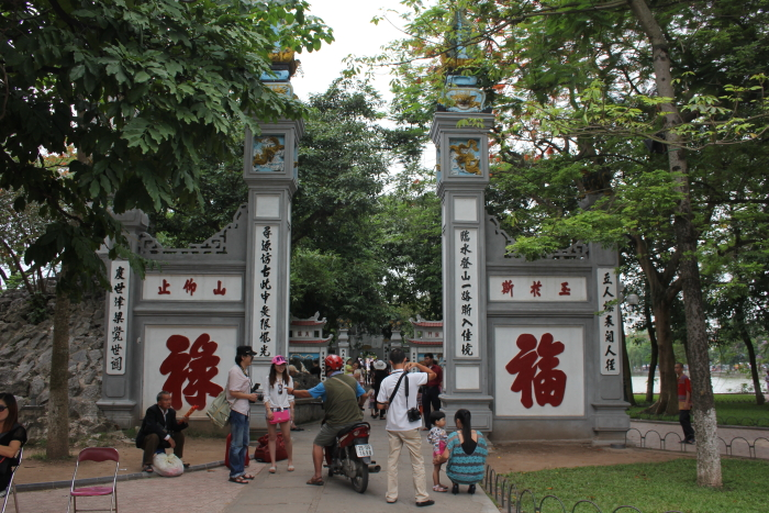 Entrance to Ngoc Son Temple in Hanoi. Vietnam