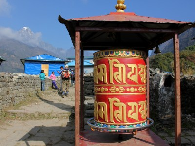 Prayer wheel in Chaurikharka, Nepal
