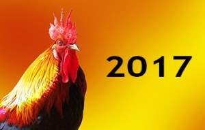 year of chicken