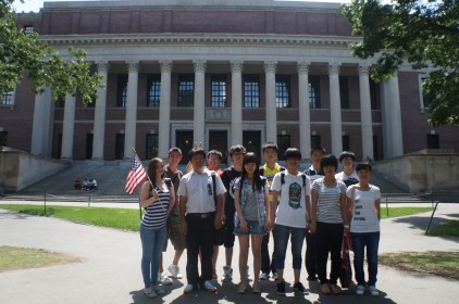 Random shot at Harvard