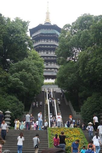 The Leifeng Pagoda